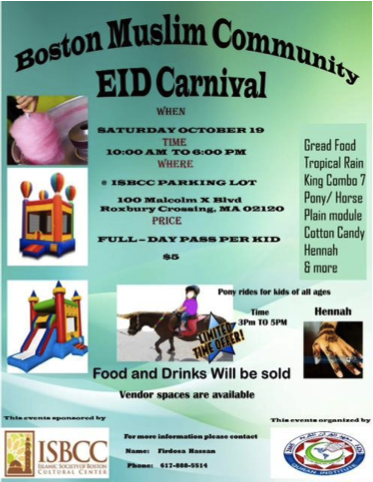 Eid Carnival